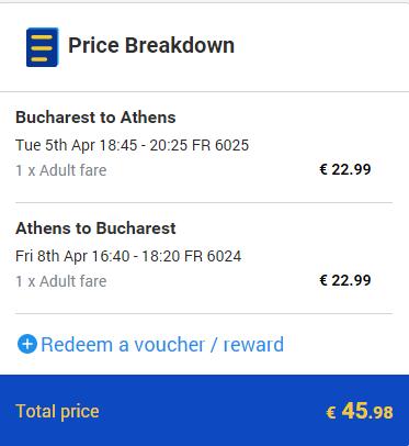 Bucuresti Atena