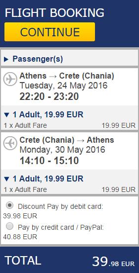Atena Creta