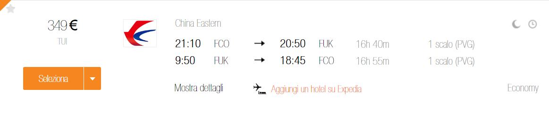 Roma Fukuoka
